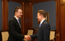 Россия и Венгрия договорились о поставках газа в обход Украины: как российский газ через Турцию должен попасть в Венгрию?