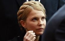 """""""Она была обречена проиграть"""", - громкое заявление политолога о Тимошенко и ее предвыборной кампании"""