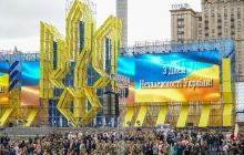 Торжественный марш в центре Киева: опубликованы самые яркие кадры парада ко Дню Независимости Украины