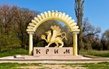 Путин заставит оккупированный Крым работать на Сирию и своего пособника Асада