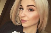 В Львове под колеса маршрутки попала невеста Холодницкого Юлия