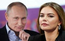 Стоимость недвижимости семьи Кабаевой достигла больше миллиарда рублей – СМИ