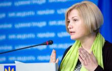 """Геращенко резко высказалась о поджоге дома Гонтаревой: """"Даже при Януковиче такого не было"""""""