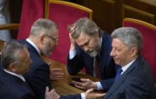"""Мураев, Вилкул, Бойко и им подобные: """"Нет такой страны, как Украина, мы должны на коленях перед РФ ползать и просить прощения"""""""