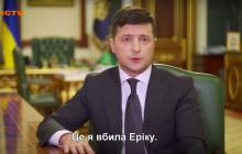 """""""Что-то пошло не так"""", - канал ICTV отличился с новым обращением Зеленского к народу Украины"""