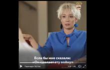 Чулпан Хаматова публично обвинила Путина в войне на Донбассе: россияне бросились затыкать актрисе рот после неудобной правды