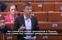 """""""Раньше просто уважал, но после увиденного, Алексей, горжусь!"""" - выступление Гончаренко в ПАСЕ стало болевой точкой для России - кадры"""