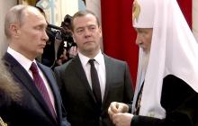 Как Кирилл повторил роковую ошибку Путина: РПЦ от злости выбрала изоляцию в ответ на законное решение о Томосе