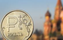 Российский рубль начал стремительное падение на фоне нападения на украинский корабль