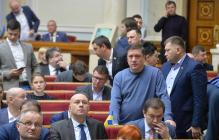 """Раскол """"Европейской солидарности"""" и """"Голоса"""" в Верховной Раде: Лещенко назвал причины"""
