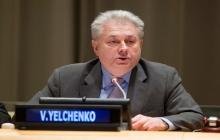 Зеленский назначил новых послов Украины в США и ряде стран: что известно