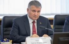 Авакову назначили 6 новых замов - полный список