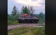 Мужчины устроили заезд на БТР по пляжу Харькова и напугали отдыхающих: нашумевшие видео