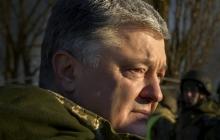 Порошенко переводит ВСУ под стандарты НАТО: анонсировано масштабное перевооружение уже в 2019-м
