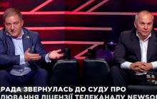 """У Шуфрича и Волошина истерика: """"Зеленский, только из-за нас ты президент, мы """"мочили"""" Порошенко, а теперь ты нам так заплатил"""""""