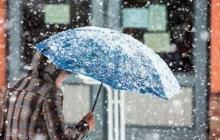 Прогноз погоды: Украину накроет циклон, который принесет из Европы массу осадков и перепады температур