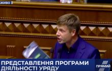 Алексей Гончаренко на всю Украину поскандалил с премьер-министром Украины - зал аплодировал