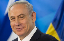 В Украину впервые за 20 лет прибыл премьер Израиля Нетаньяху: трансляция встречи с президентом Зеленским