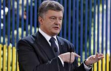 """Порошенко сообщил, когда он объявит полную мобилизацию в Украине: """"Все указы готовы"""""""