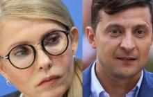Тимошенко приехала к Зеленскому на личную беседу: источник рассказал, о чем говорили на самом деле
