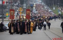 В Виннице УПЦ Московского патриархата провела крестный ход: веряне не пропустили скорую помощь с сиреной, видео