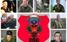 """Минус 100 боевиков за месяц: штаб ООС раскрыл огромные потери """"Л/ДНР"""""""