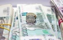 Катастрофическое падение рубля и гигантский скачок инфляции – аналитики предрекли тяжелейшие годы для России
