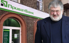 Маркарова: Коломойский не получит никакой компенсации за Приватбанк
