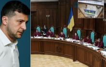 Досрочные выборы в Раду: Конституционный суд принял сенсационное решение по указу Зеленского