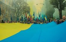 Киев утонул в дыму и огне файеров: появились мощные кадры с Марша УПА в столице - подробности