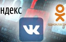 Запрет соцсетей РФ: у Зеленского прокомментировали возможное снятие санкций