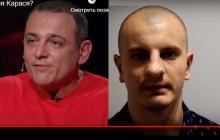 """Лидер """"С14"""" Карась ответил на вранье Бужанского и бросил вызов """"слуге народа"""" - видео"""