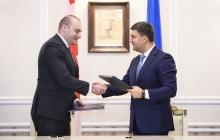 Грузия становится ближе: Гройсман сообщил хорошую новость украинцам