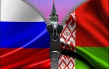 Белорусы россиянам: о какой братской любви идет речь, когда вы прощаете миллиарды долларов Венесуэле, а у нас хотите отобрать самое ценное - независимость