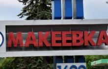 """""""Пошла полная деградация, люди доживают"""", - жители Макеевки поразили масштабами бедствия в оккупированном городе"""