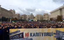 """""""Мы имеем достоинство!"""" - онлайн-трансляция Вече на Майдане в Киеве"""
