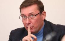 Против Юрия Луценко открыли дело в НАБУ - скандал набирает обороты