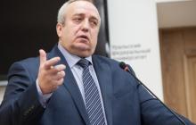 Кремль отреагировал на призыв НАТО вернуть Крым Украине