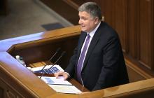 Аваков предупредил о жестких изменениях в МВД
