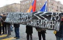 """""""Российская армия, вон из страны"""", - армяне пошли на прямую конфронтацию с Кремлем и выдвинули суровые требования"""