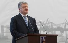 """Порошенко озвучил пять основных приоритетов для прорыва экономики Украины: """"Путь к благосостоянию украинцев"""""""