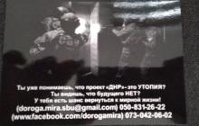 "Фотофакты: ""СБУ унизила ""МГБ ДНР"", ""нагрянув"" домой к боевикам, - спасибо за истерику сепаратистов"", - блогер"