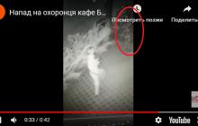 В Полтаве мужчина выстрелил охраннику в голову: на видео видно, что произошло после замечания о туалете, - кадры