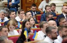"""Введение двухпартийной системы в Украине: в """"Слуге народа"""" выступили с заявлением"""