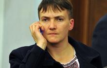 Савченко: Боевики, убивавшие украинских солдат, настоящие мужчины, а вот наши много о себе думают