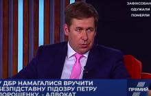 """Новиков раскрыл детали дела ГБР против Порошенко: """"Хуже того, что Рябошапка называл трешем"""""""