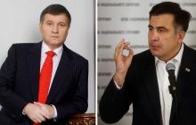 """""""Его даже не пустят в самолет"""", - глава МВД Аваков о приезде Саакашвили в Украину"""