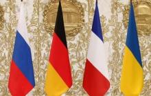 """Астролог Росс о плохой дате """"Нормандской четверки"""" - какой прогноз и что ожидать Украине в 2020 году"""