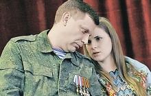 """Сурков лично шантажировал вдову Захарченко: сепаратистку вынудили отказаться от участия в """"выборах"""""""