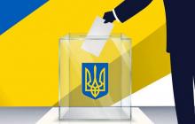 """Выборы-2019: явка рванула вверх, и появился новый альтернативный """"экзитпол"""" от Уколова"""